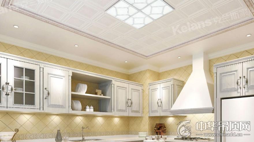 厨房吊顶装修效果图 克兰斯吊顶装修图片