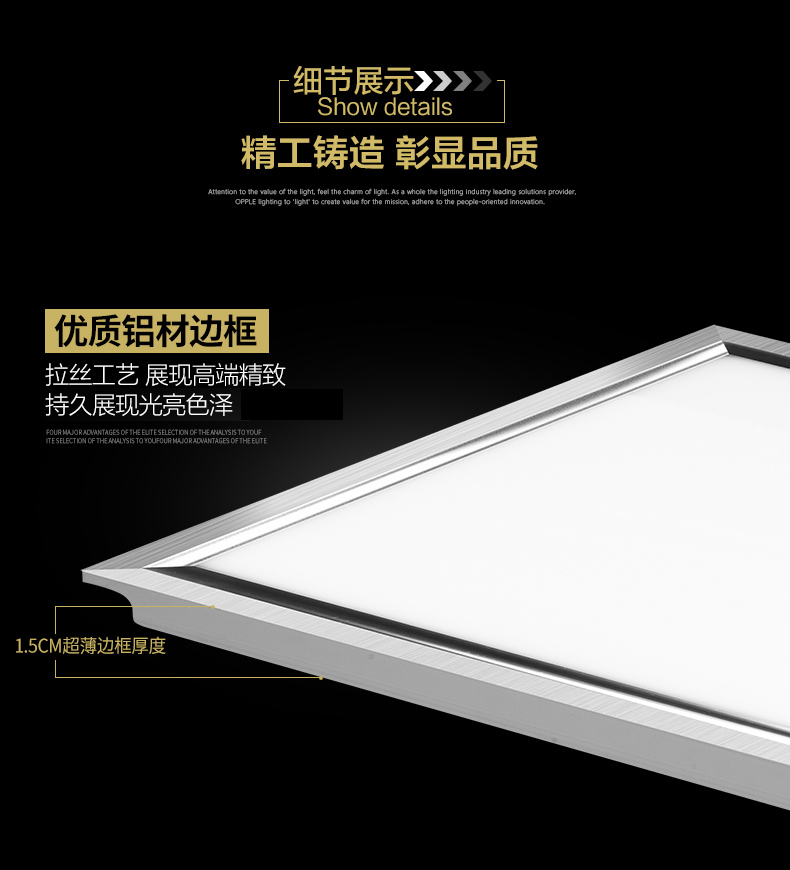 欧普照明集成吊顶板灯天花铝扣面板厨房卫生间嵌入式_16