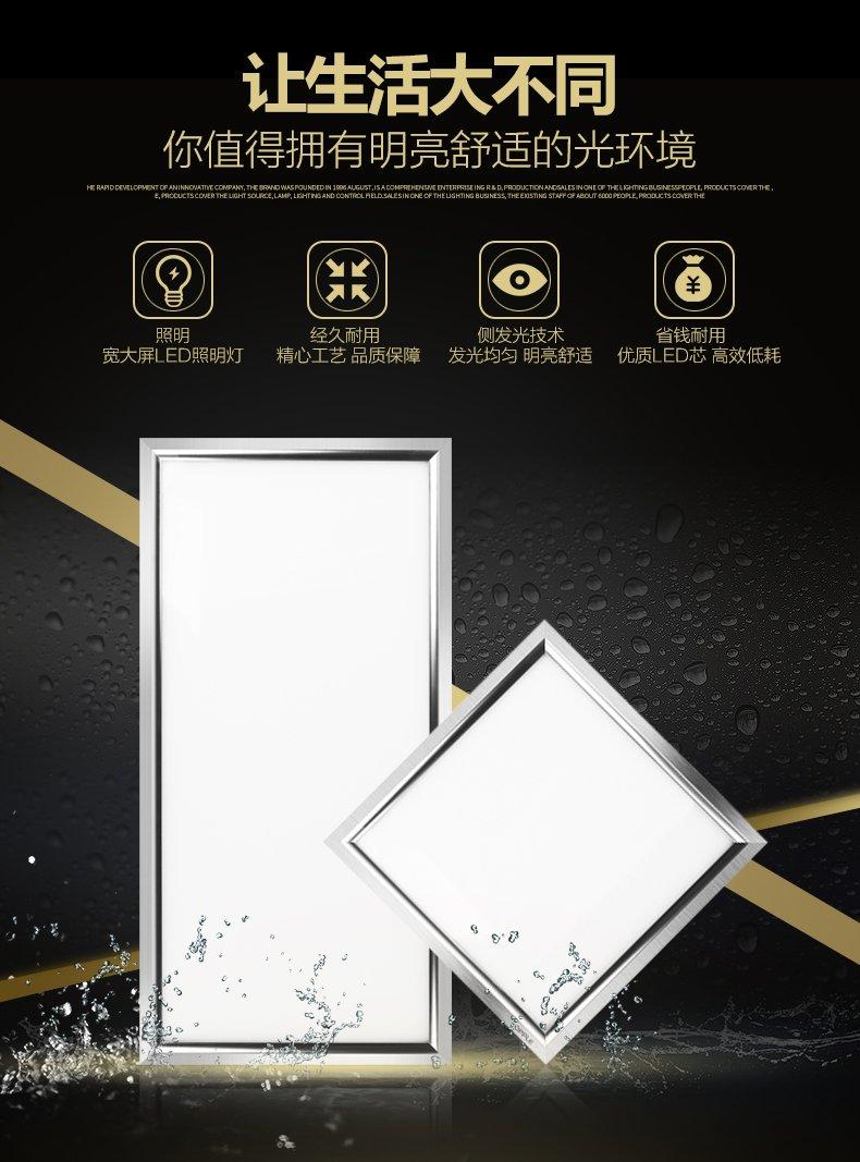 欧普照明集成吊顶板灯天花铝扣面板厨房卫生间嵌入式_3