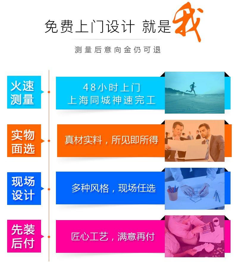 上海武峰吊顶 厨房/卫生间8平抗油污集成吊顶天花板