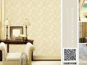 绣江南艺术墙布图片 新中式风格墙布PHQY02-28效果图
