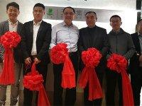 热烈庆祝玉兰集团西安营销管理中心盛大开业