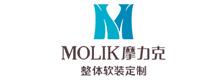 摩力克整體軟裝定制