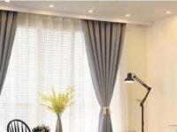 现代简约风格窗帘怎么选