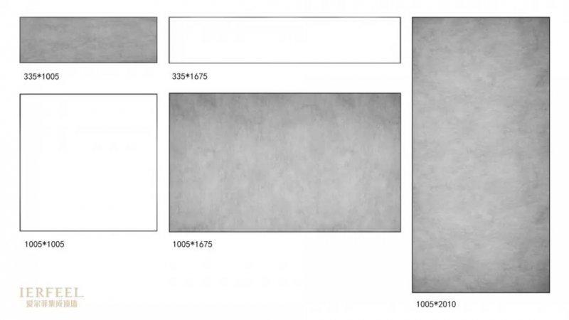 爱尔菲集成顶墙I-MAX大板系列 吊顶扣板效果图