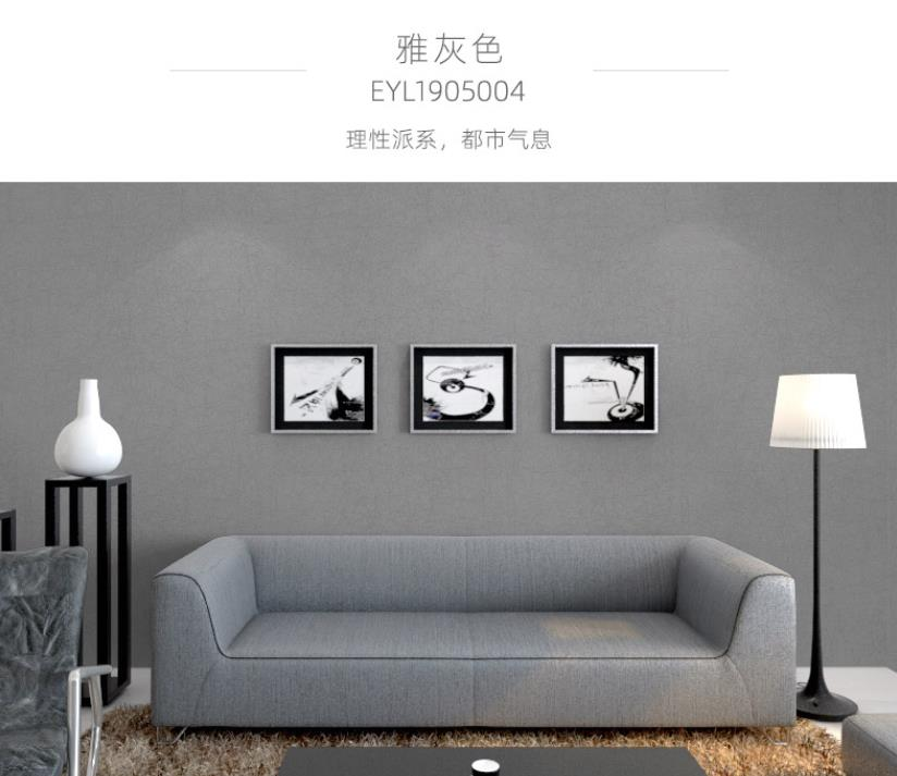玉兰墙纸图片 玉兰墙纸无缝壁布现代装修效果图