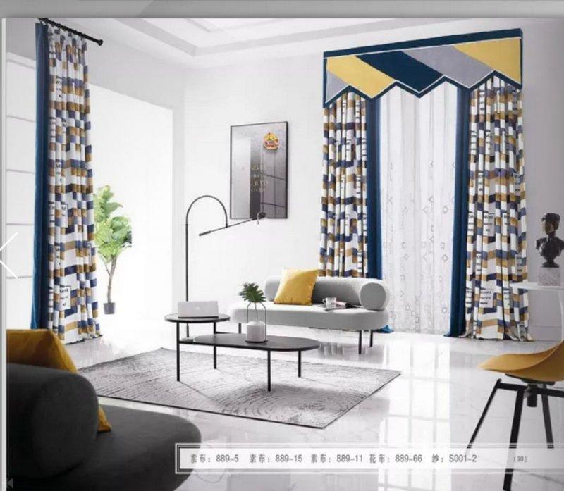 圣宇壁纸壁布窗帘凯撒3 轻奢风格窗帘效果图