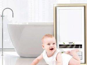 欧斯宝吊顶加盟产品 浴室空调装修效果图