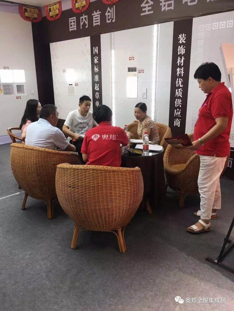 """秋季家博会 奥邦集成吊顶强势""""价""""临完美收官"""