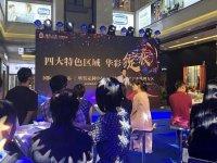 蒙太奇壁纸加盟:北四环店开业