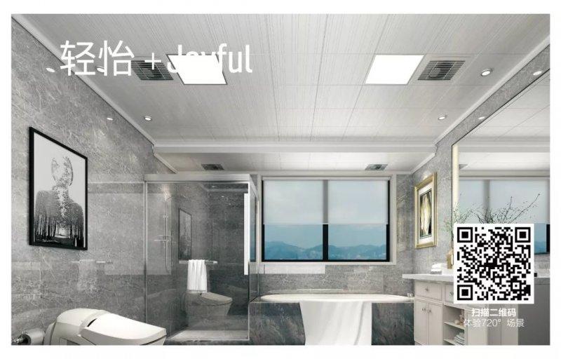 容声集成吊顶加盟产品 鲜系列浴室暖霸装修效果图