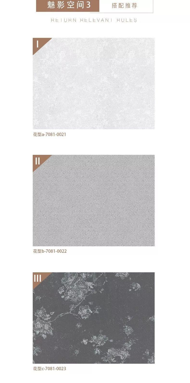 布鲁斯特墙纸《魅影空间III》 灰色系墙布装修效果图