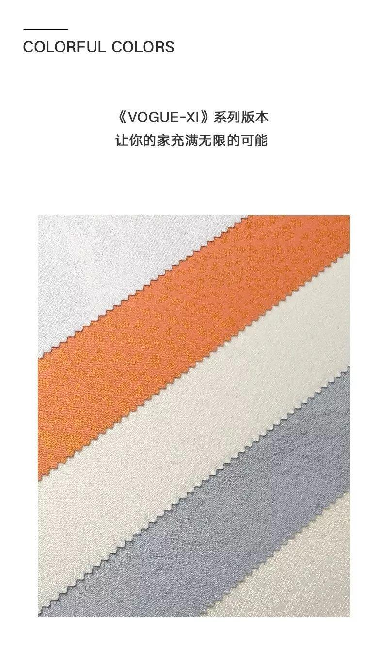 科翔墻布VOGUE-11 美式風格墻布裝修效果圖