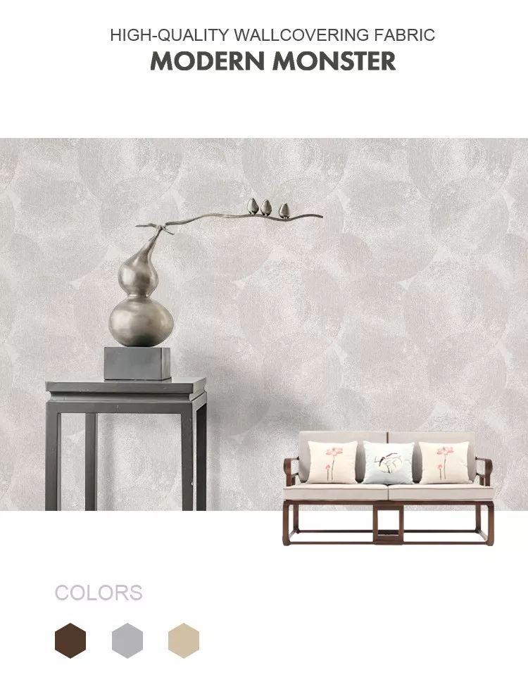 摩登野兽墙布加盟产品 轻奢风格墙布装修效果图