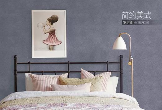 诺奇兄弟壁纸素色大王QK 简约风格壁纸装修效果图