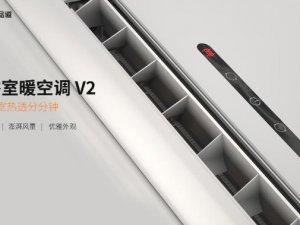 联邦集成吊顶图片 浴室暖空调V2产品效果图