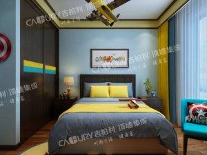 吉柏利顶墙集成图片 儿童房装修效果图