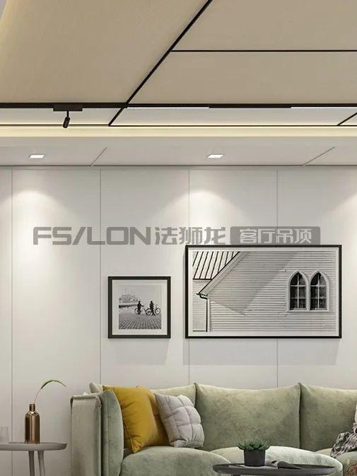 法狮龙客厅吊顶系列图片 北欧轻奢风效果图_4
