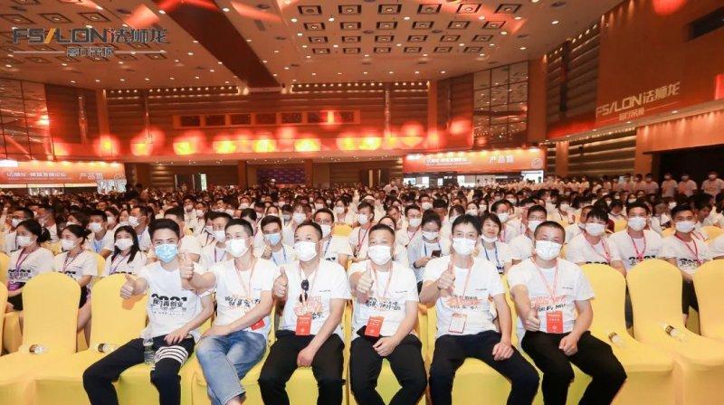 法狮龙博鳌发展论坛:一起再创业一起加油干!_3