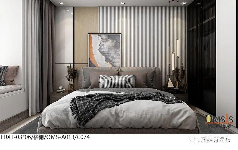 澳美诗无缝墙布图片 墙布装修效果图_13